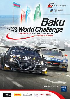 A4_Baku_Poster_webee