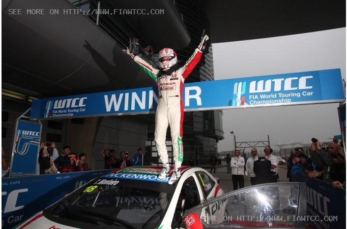 big2_Monteiro_Race2_Chn14