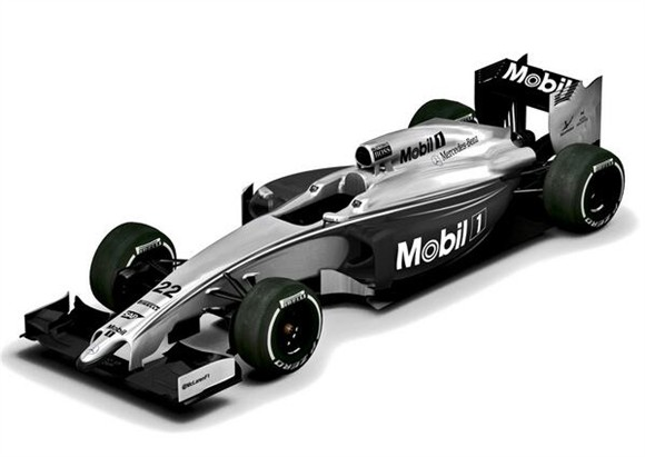 RIO DE JANEIRO - A parceria tecnológica entre a McLaren e o grupo EXXON 25508937ed6